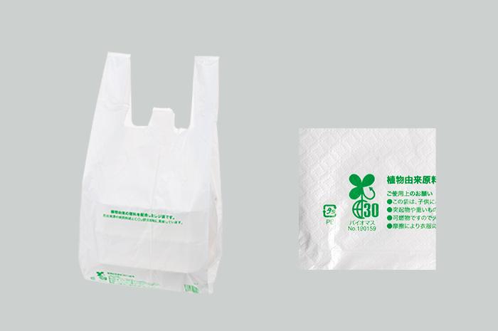 バイオマスレジ袋